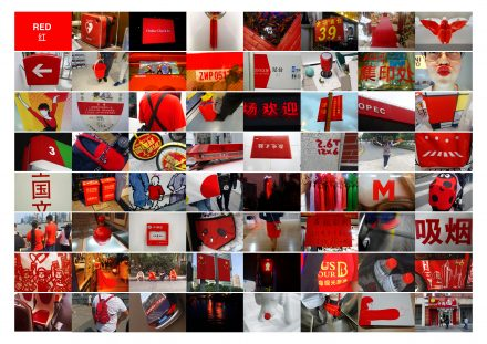 Antoni Muntadas, RED, 2017, color photography, mural of 64 photos, 40 × 60 cm each. Courtesy of the artist.