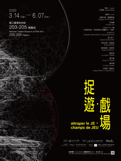 Exhibition poster for the National Taiwan Museum of Fine Arts featuring Po-Hao Chi